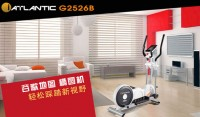G2526BBH椭圆机
