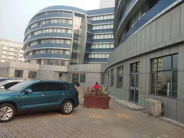 万华集团东泰公寓
